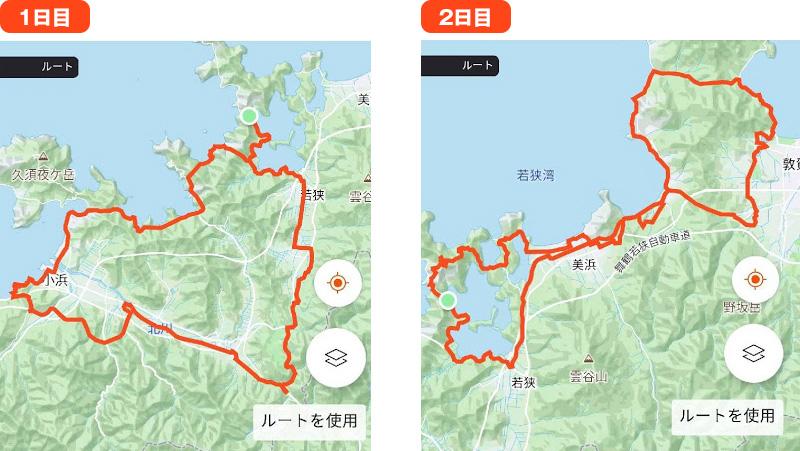map_rare_cycling.jpg