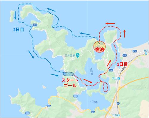 map_rare_kayak.jpg