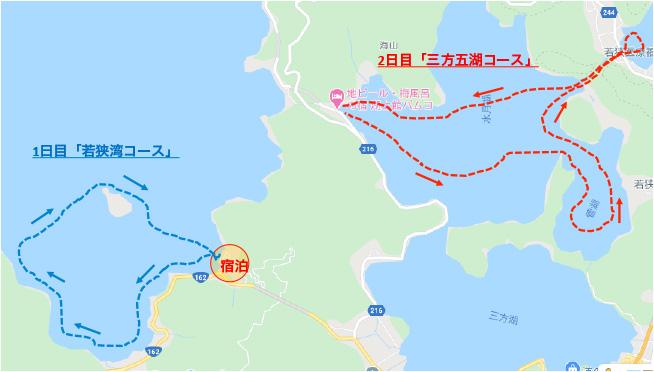 map_rare_sup.jpg